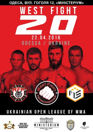 poster_rfp_west_fight_20