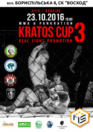 Kratos Cup 3 - Real Fight Promotion