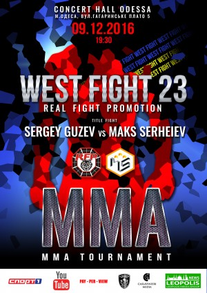 West Fight 23 - Real Fight Promotion